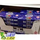 [COSCO代購] 需低溫配送無法超取 KIRKLAND SIGNATURE SALTED BUTTER 含鹽奶油453X4 _CA741114
