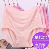 加肥加大碼莫代爾內褲女200斤高腰胖子中年媽媽款女士內褲頭大號 (pinkq 時尚女裝)