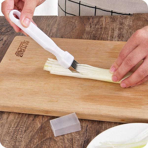 創意廚房切蔥絲刀切絲刀切蔥器家用切菜器切蔥花蔥絲蔥花小工具