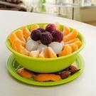創意瀝水果盤家用現代客廳小清新水果盆瓜子盆帶蓋歐式塑膠水果碗
