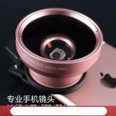 Martube手機單反鏡頭手機廣角鏡頭手機微距鏡頭/生日禮物便攜鏡頭【潮男街】