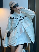 2021年新款春秋季韓版寬鬆鹽系白色牛仔長袖外套女設計感小眾上衣 初色家居館