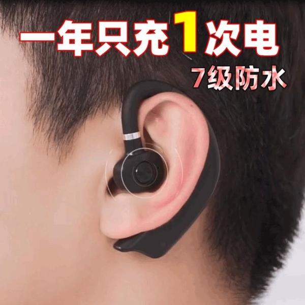 音士頓耳機無線掛耳式超長待機續航運動防水安卓通用蘋果 遇見生活