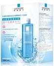理膚寶水 水感保濕補水組 ◣ 原廠公司貨 可登入累積積點◥