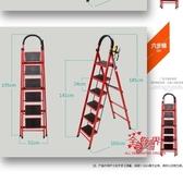 折疊梯 梯子家用折疊室內伸縮加厚多功能工程梯閣樓梯人字梯扶梯小梯子T