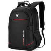 後背包 韓版男雙肩大書包 可放14吋筆電【非凡上品】x620