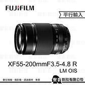 FUJINON 富士 Fujifilm XF 55-200mm F3.5-4.8 R LM OIS 【平行輸入】WW