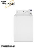 【Whirlpool惠而浦】9公斤商用投幣直立式洗衣機 CAE2765FQ