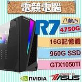 【南紡購物中心】華碩系列【三國精靈】AMD R7 4750G八核 GTX1050TI 電競電腦(16G/960G SSD)