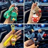 情侶卡通鑰匙扣女可愛ins網紅同款鑰匙鍊招財貓汽車鑰匙掛件禮品 夏洛特