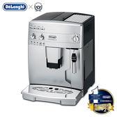 Delonghi ESAM 03.110 全自動咖啡機