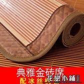 涼席1.5m(5英尺)床草席床夏季1雙面折疊竹席米雙人學生單人宿舍席子