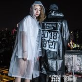 雨衣 正韓風長款成人單人徒步登山透明雨衣 加厚學生雨披 潮 男女 童趣屋
