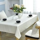 茶几桌布 中式回紋餐桌布布藝西餐廳客廳正長方形茶几圓桌台布現代簡約