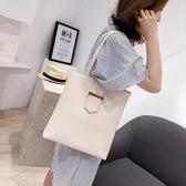 女包包日時尚托特包簡約百搭撞色手提包單肩包大包