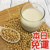 豆漿粉 克洛浦養生豆漿(25公克x32入) 沖泡豆漿粉 冷熱皆宜【歐必買】