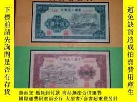 二手書博民逛書店彩色中國近期罕見目錄Y22537 出版1997