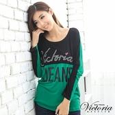 Victoria 撞色LOGO字母T恤上衣-女-綠色-Y25001