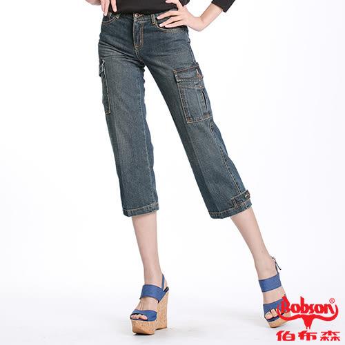 BOBSON 女款低腰七分直筒褲(藍124-53)