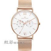 Max Max 三秒翻轉你的時尚腕錶禮盒-質感白