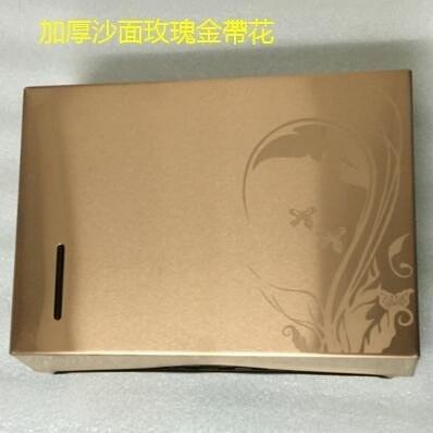 手紙盒不銹鋼衛生間紙巾盒廁所衛生抽紙盒免打孔壁掛式擦手紙盒