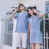 不一樣的情侶裝夏裝你衣我裙2019新款韓版氣質短袖polo洋裝套裝 凱斯盾數位3C