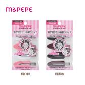Mapepe 無痕系前髮夾(橢白粉/橢黑咖) 4個入 日本製  ◇iKIREI