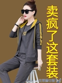 運動套裝女裝寬鬆春秋季新款韓版休閒服學生時尚連帽T恤三件套潮 年前鉅惠