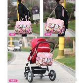 媽咪包多功能大容量母嬰包外出媽媽包時尚手提嬰兒斜挎待產包袋子千千女鞋