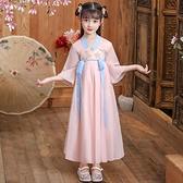 漢服漢服女童中國風兒童櫻花公主星空輕紗古裝夏季仙氣飄逸古風連身裙 雲朵
