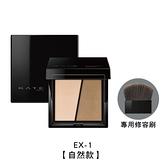 凱婷 V字臉修容餅A EX-1 自然款 (3.4g)