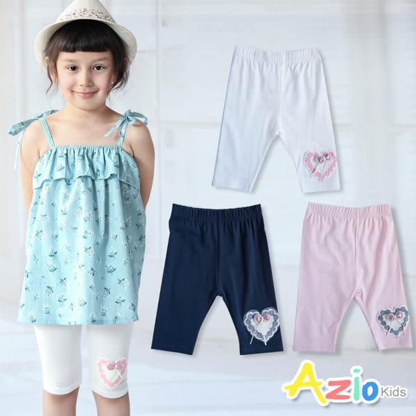 Azio 女童 短褲 針織造型愛心內搭鬆緊短褲(共3色)