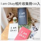 【東京正宗】 I am Okay 拍立得...