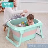 嬰兒洗澡盆折疊浴桶浴盆兒童沐游泳寶寶泡澡家用可躺大號新生用品LXYYJ 俏俏家居