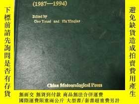 二手書博民逛書店Advances罕見in Heife Research(1987