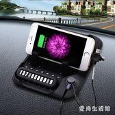 車載手機支架儀表臺多功能充電止滑墊通用停車卡創意汽車用導航座 BF22174『愛尚生活館』