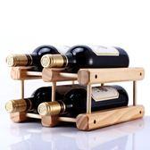 實木紅酒架擺件DIY創意木質葡萄酒架可組裝展示架鬆木多瓶酒架igo        智能生活館