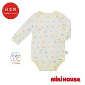 MIKI HOUSE BABY 日本製 紗布長袖包屁衣(多色)
