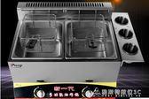 不銹鋼油炸鍋商用煤氣單缸雙缸大容量關東煮機器油炸機炸爐燃氣YXS