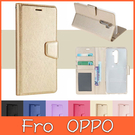 OPPO A72 A31 A9 A5 2...