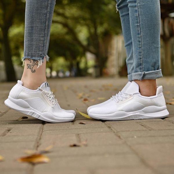 運動鞋 男女同款休閒鞋情侶跑步鞋黑色運動鞋透氣韓版鞋『快速出貨』