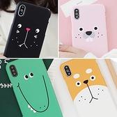韓國 動物臉 硬殼 手機殼│iPhone 6 6S 7 8 Plus X XS MAX XR 11 Pro LG G7 G8 V40 V50│z8321
