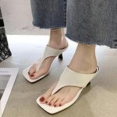 韓版簡約外穿人字拖女2021年夏季新款時尚百搭細跟方頭高跟涼拖鞋 韓國時尚週 免運