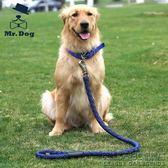 中型大型犬金毛薩摩耶德牧大狗狗遛狗繩子項圈狗錬子牽引繩帶用品