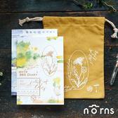 【OURS×Dimanche 2019森林色彩工坊365手帳】Norns A5年誌日誌 上下冊 附束口袋 手繪插畫 半年誌MIT HANK