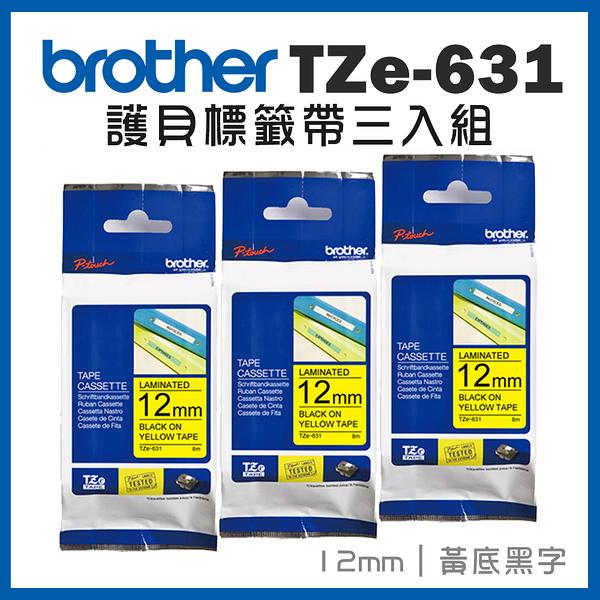 Brother TZe-631 護貝標籤帶三入組 ( 12mm 黃底黑字 )