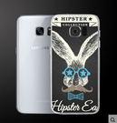 ♥ 俏魔女美人館 ♥Samsung Galaxy S7 Edge {黑白兔*輕立體浮雕硬殼} 手機殼 手機套 保護殼