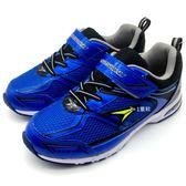 《7+1童鞋》日本瞬足 SYUNSOKU 輕量透氣 網面休閒 運動鞋 慢跑鞋 E296 藍色