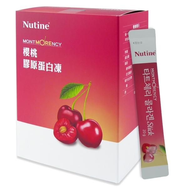 ◤最甜蜜◢韓國原裝進口 韓國Nutine櫻桃膠原蛋白凍【情人節限定版】