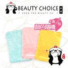 【妍選】台灣製造 100%木質纖維 魔術抹布(4塊入/包) 廚房擦巾/洗碗布/洗碗巾